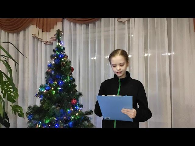 Алина Лапина читает произведение «Родина» (Бунин Иван Алексеевич)