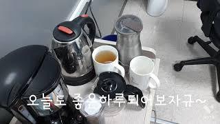 커피칸타타