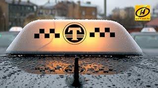 Службы такси будут работать по единым правилам