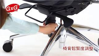 吉加吉創意傢俱-TW 7169 PRO辦公椅-介紹影片