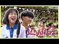 【AVMS电视台 EP01】两年一度的宽中运动会!!