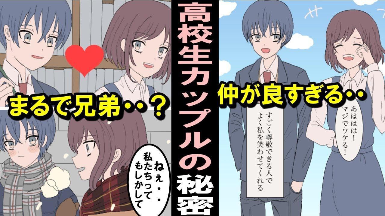 ラブリー兄弟 アニメ 恋愛 アニメ漫画 Anime Cartoonhd品質
