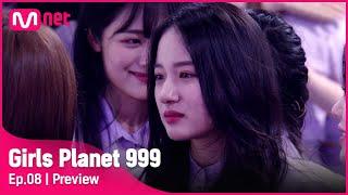 [8회/예고] '새로운 TOP9의 탄생?!' 다시 시작된 생존자 발표식, 그리고 세 번째 미션! #GirlsPlanet999