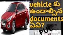 Vehicle documents  in telugu