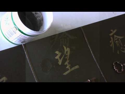 Xuan Paper vs Non-Chinese Paper for Calligraphy Effects