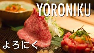 mouth-watering-wagyu-beef-top-3-tabelog-yoroniku-よろにく-@-omotesando,-tokyo