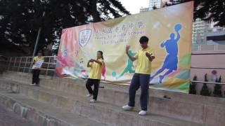 天水圍香島中學