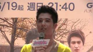 20110612 Hayate the Combat Butler (Park Shin Hye and Actors Meet and Greet)  Part 01