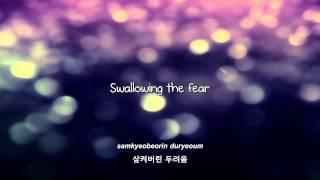 Super Junior- A-Cha lyrics [Eng. | Rom. | Han.]