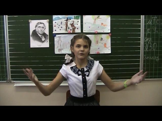 Изображение предпросмотра прочтения – ЛолитаБухтиярова читает произведение «Квартет» И.А.Крылова