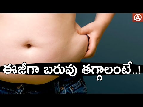 How To Loss Weight Easily ? | Health Tips | Namaste Telugu