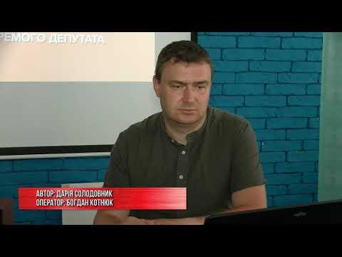 Сфера-ТВ: У Рівному презентували «шпаргалки» для депутатів