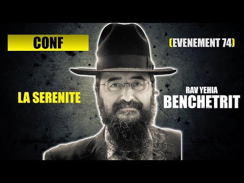 RAV BENCHETRIT - LA SERENITE