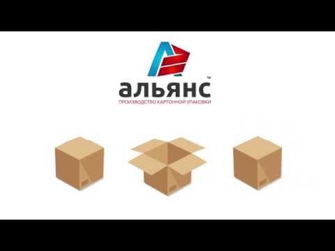 Картонные коробки оптом от производителя