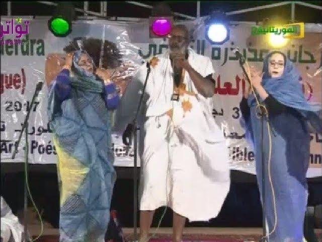 """اختتام مهرجان """"العلك"""" الثقافي في مدينة المذرذرة - قناة الموريتانية"""