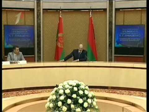 Пресс-конференция А.Г.Лукашенко 17 июня 2011 г.