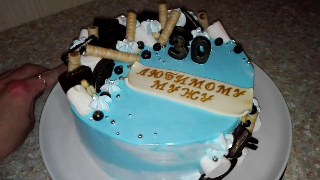 Торт любимому мужу, торт для мужчины, торт на 30лет… - YouTube