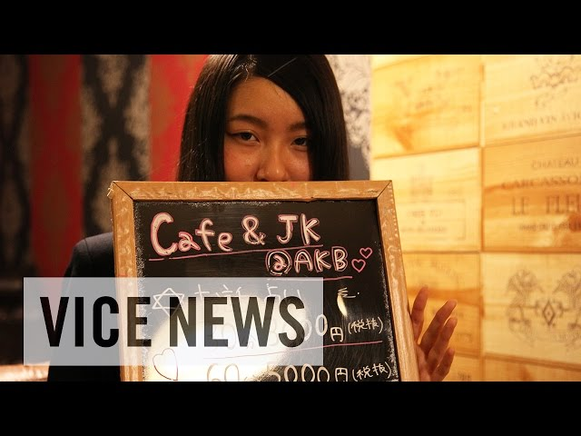 Possible tell, View showcase petite japan teen