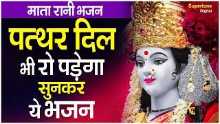 गोद भरादे मेरी दे दे एक लाल माँ ● De De Ek Laal Ma ● Sarita Ojha ● Durga Ma