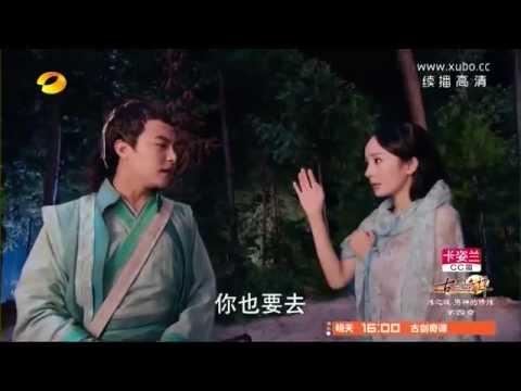 古剑奇谭 8 《Gu Jian Qi Tan》- Swords of Legends Ep 8