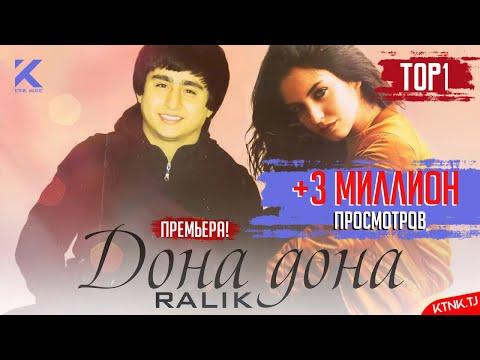 REST Pro (RaLiK) - Дона дона (2019)
