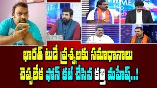 Bharat Today Live News