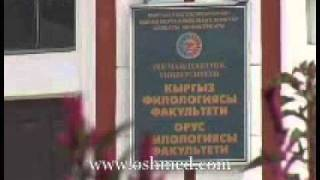 osh state university faculty of medicine.wmv