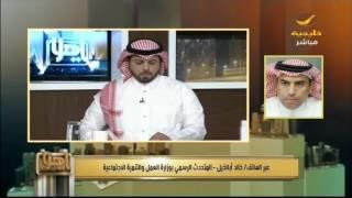 خالد أبالخيل: نحن حريصين أن نجد هولاء المسنين ونحميهم بعد الله سبحانه وتعالي