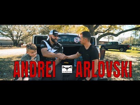 Андрей \