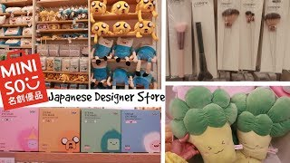 MINI SO * JAPANESE DESIGNER STORE!!!  COME WITH ME