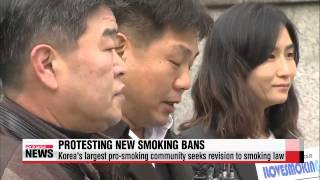 "Strong backlash from smokers in Korea over new smoking law   ""음식점 금연구역 철회&q"
