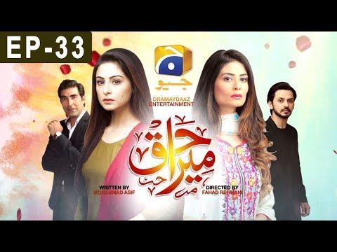 Mera Haq - Episode 33 - HAR PAL GEO
