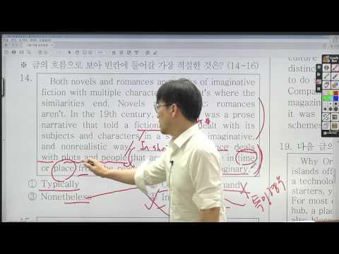 [타미샘] 2017년 서울시직 9급 공무원 시험 영어 해설