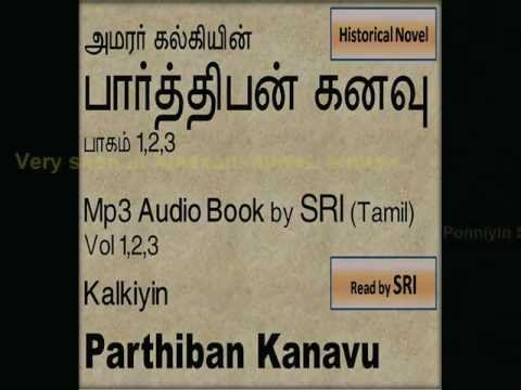 Parthiban Kanavu Mp3 Audio Book by Sri
