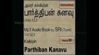 Parthiban Kanavu Mp3 Audio Book by Sri