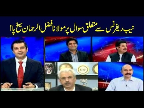 Power Play | Arshad Sharif | ARYNews | 13 June 2019