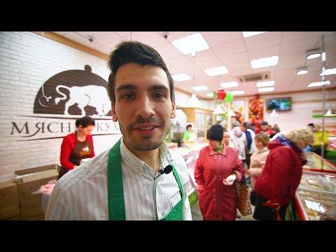 Новый формат мясного магазина. 900 клиентов в день. Мясная Кухня г. Тольятти / МЯСНАЯ ШКОЛА