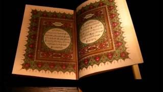 Abdulwali Al-arkani Surat Al-kahf Chapter 18 Quran Recitation