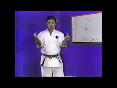 Goju ryu kata. Sanchin. History