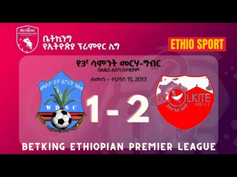 WOLAYITA DICHA 1-2 WOLKITE Full Highlights l Betking Ethiopian Premier League
