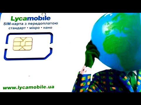 Lycamobile - виртуальный оператор - тарифы и презентация