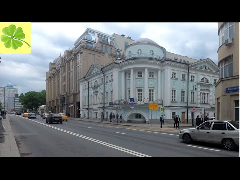 Москва. Прогулка по улице Воздвиженка и Романову переулку 15.05.2019
