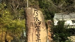 明治天皇陵 乃木神社 参拝 皇紀二千六百七十六年 二月十九日.