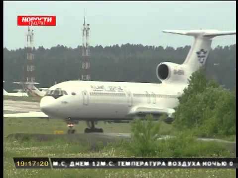 Билеты Красноярск-Симферополь