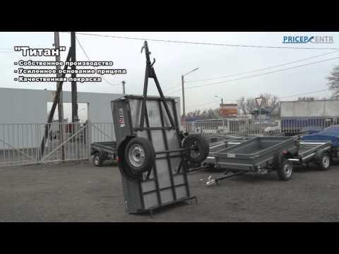 Прицеп центр (Липецк) - Купить прицеп