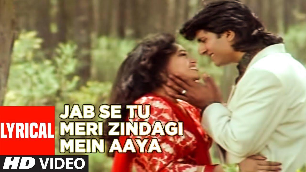 Jab Se Tu Meri Zindagi Mein Aaya Lyrical Video Song | Meera Ka Mohan |Anuradha Paudwal,Suresh Wadkar