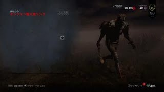 【Dead by Daylight】10_Wraith【PS4】