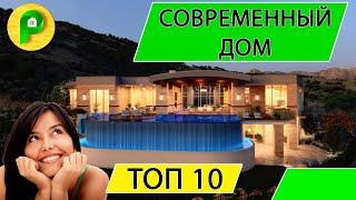 Загородный дом с большим бассейном, Красивые дома,  | Ремстройсервис