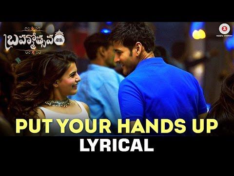 Put Your Hands Up - Lyrical Video   Brahmotsavam   Mahesh Babu   Kajal Aggarwal   Samantha