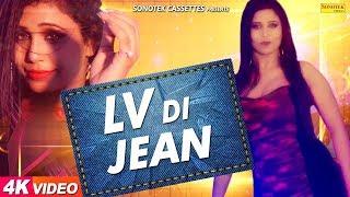 LV Di Jean | Kuldeep Chaudhary, Urvashi Sharma, Akash Khakal | New Punjabi Song 2018 | Sonotek Music